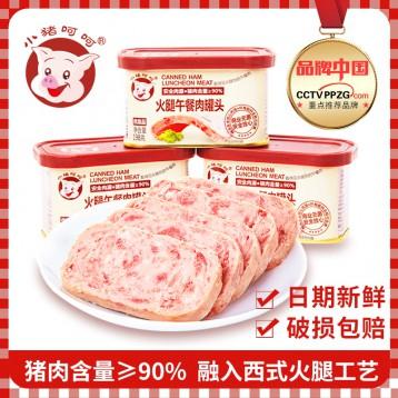 含肉量大于90%:小猪呵呵 火腿午餐肉罐头198g*3罐