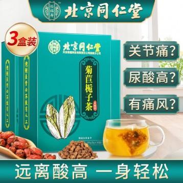 排酸養生茶:北京同仁堂 菊苣梔子茶 【5g*30袋】*3盒