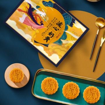 爆款港式流心:知味觀【中華老字號】港式流心奶黃禮盒300g(6塊)