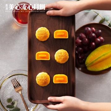香港美心月饼【秒杀】经典的新鲜的 多口味都在这里!