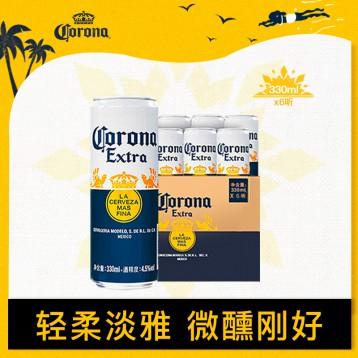 临期好价【12月到期】墨西哥原装 CORONA 科罗娜 精酿特级小麦啤酒 330ml*6听