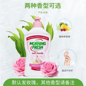 澳洲銷量第一:Morning Fresh洗潔精 濃縮家庭裝 玫瑰味350ml