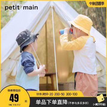 日本人气童装:petitmain童装 男女童长袖纯棉上衣(90-140cm)