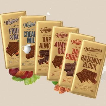 新西兰原装进口:Whittaker's惠特克巧克力 200g大板(坚果黑巧6口味可选)