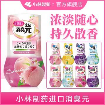 香薰消臭:日本 小林制药 消臭元空气清新剂(多香型可选)