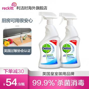 廚房可用的消毒噴霧:英國進口 Dettol 滴露 除菌消毒噴霧750ml*2