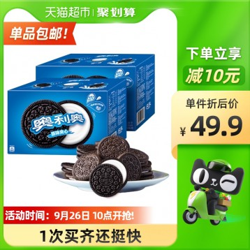 奥利奥 夹心饼干696g*2盒(限北京发货)