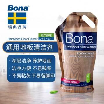 博纳 bona【买二送一】木质地板清洁简易装 32盎司(947ml)