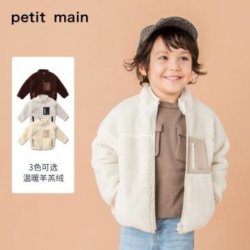 日本人气童装: petitmain童装 羊羔绒保暖上衣 多款多色(90-140cm)