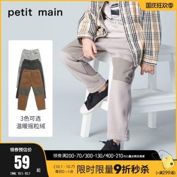 日本人气童装:Petitmain童装 摇粒绒儿童长裤(90-140cm)