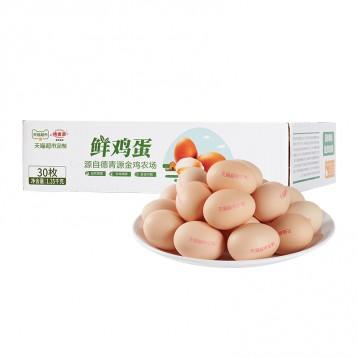 正宗土鸡蛋:德青源 谷物喂养鲜鸡蛋30枚