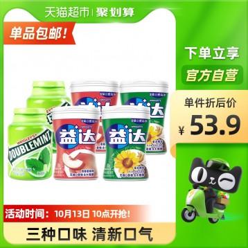 绿箭益达 无糖口香糖 3种口味 6瓶组
