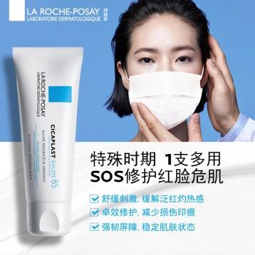 缓解干燥和痘印:LA ROCHE-POSAY理肤泉 痘疤痕舒缓B5修护霜 40ml