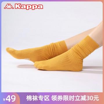 Kappa卡帕纯棉抗菌袜:21年秋冬新品抗菌加厚保暖长袜子女款(3组配色)