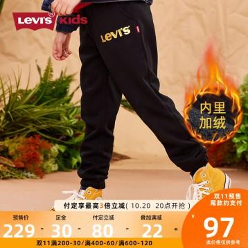 儿童加绒运动裤【预售】Levis 李维斯 加绒保暖休闲长裤(110-160码)