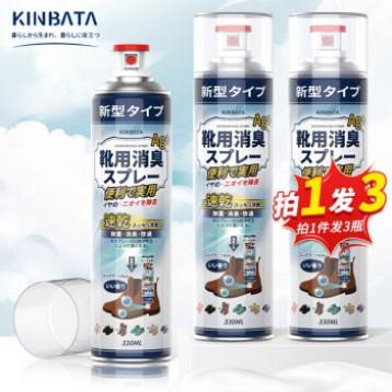 再见臭球鞋:kinbata 日本银离子鞋子【除臭抑菌】喷雾2罐+送1罐